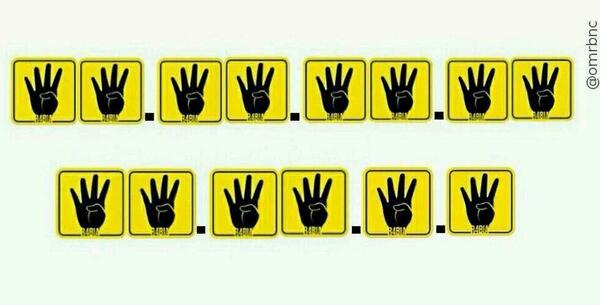 Rabia işaretinden DNS numaraları