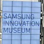 Samsung İnovasyon Müzesi 1