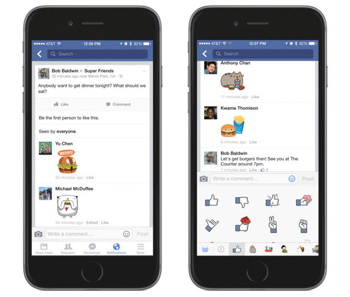 Facebook yorumlara çıkartma eklemek