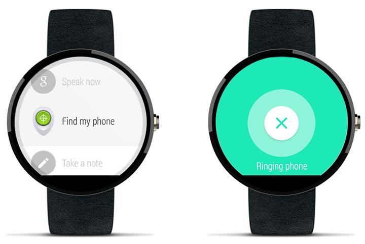 Android Wear cihaz bulma