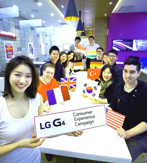 LG G4 Tüketici Deneyimi Kampanyası