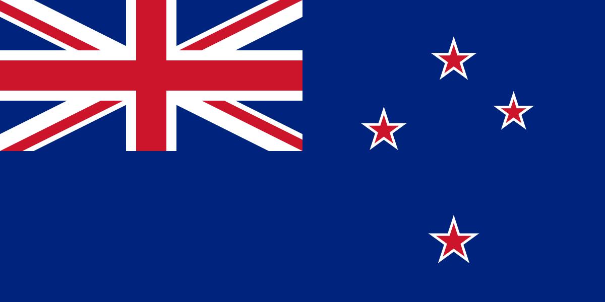 Yeni Zelanda'nın şimdiki bayrağı.
