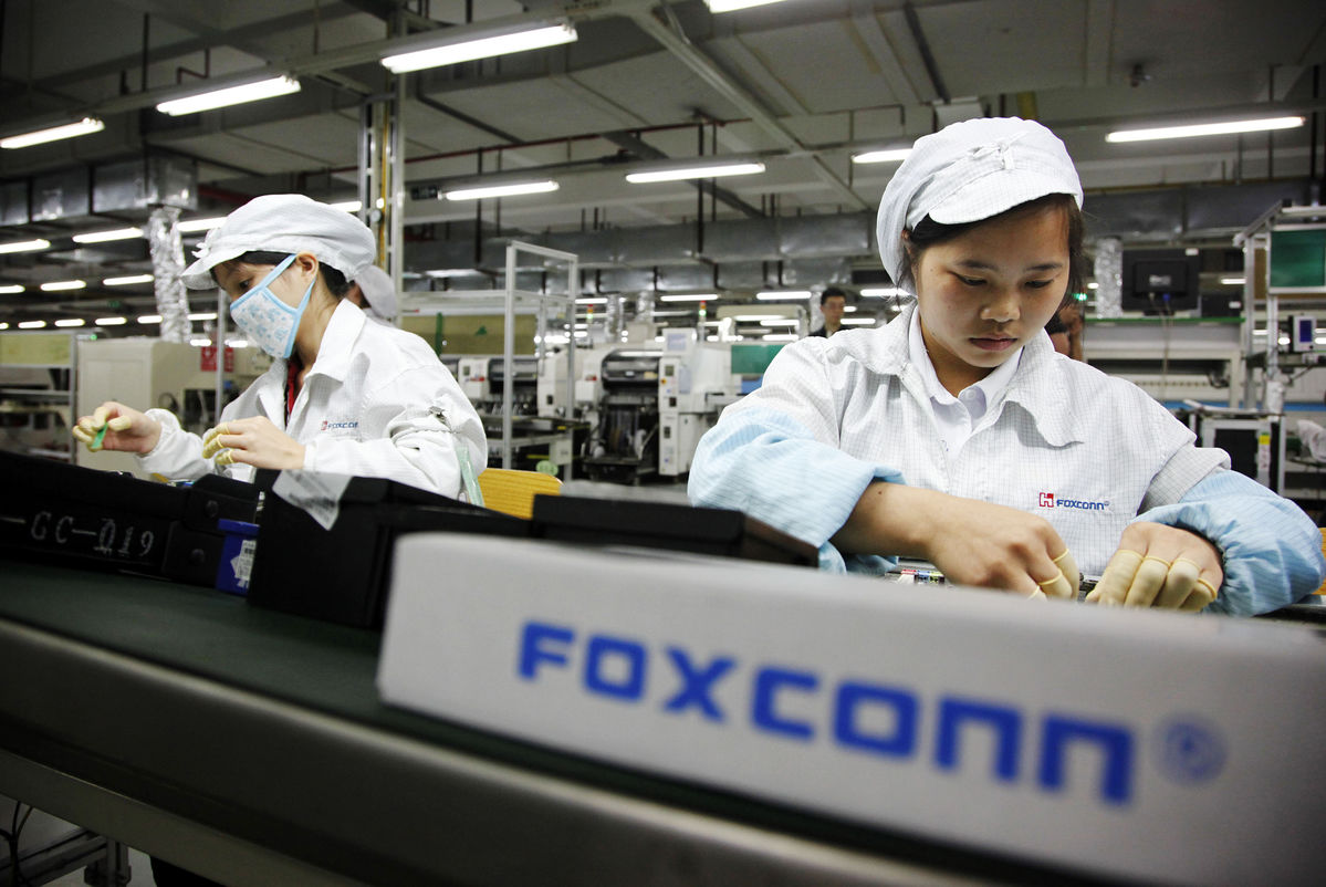 Görsel: Foxconn