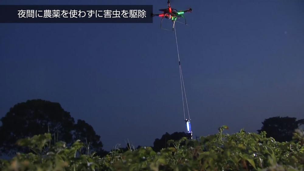 Optim Agri Drone
