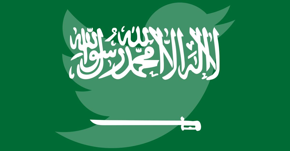 Twitter Ali Alzabarah